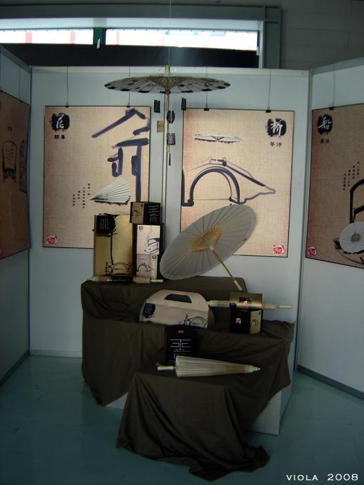 湖北工业大学艺术设计学院08毕业设计展