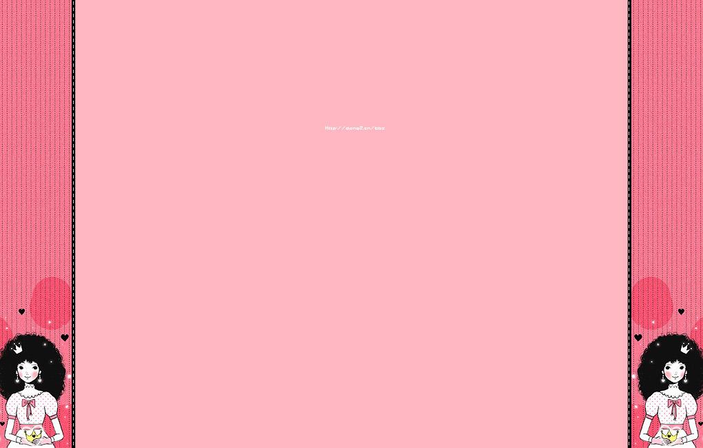 粉色卡通边框素材