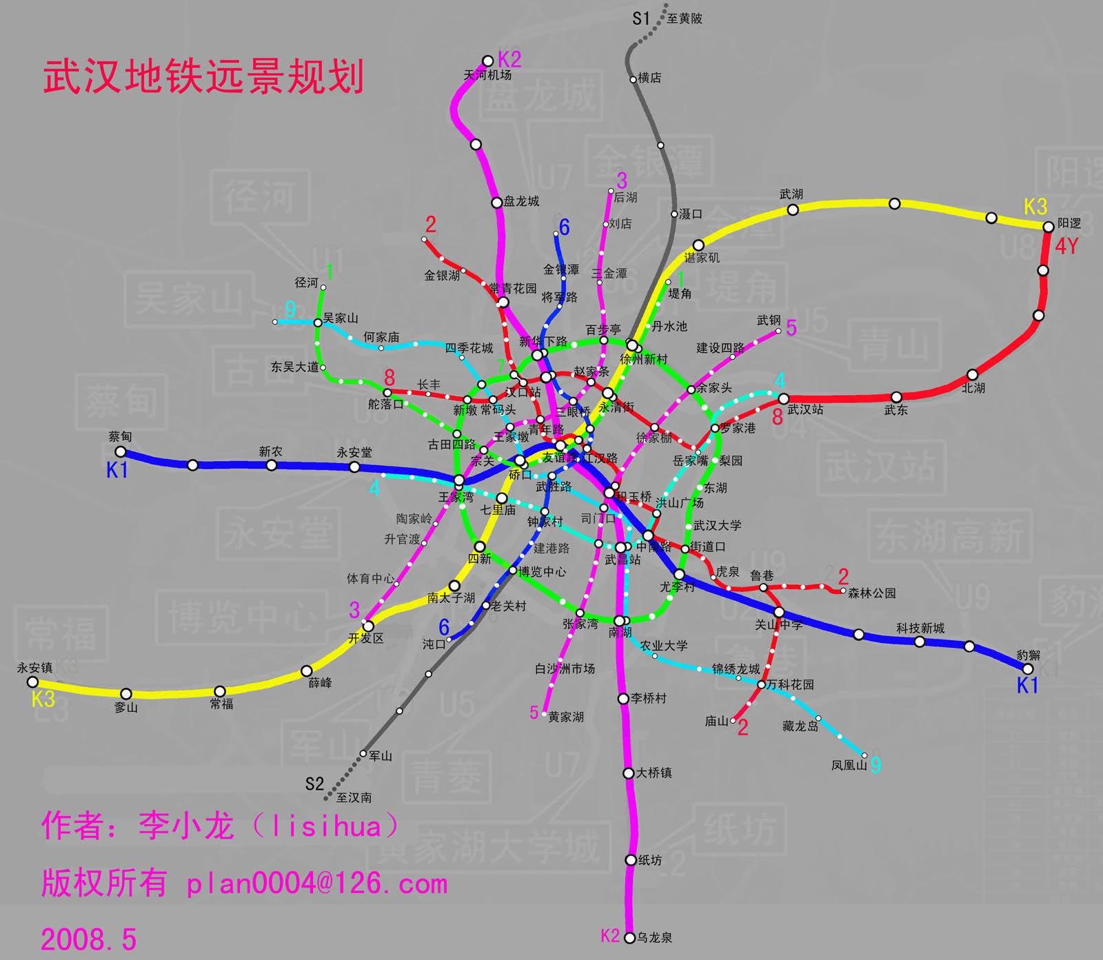 这次主要是给出了各线路的参考编组,并对少量线路站点和速度进行了修改。另外增加了两条郊区铁路。一条到黄陂,另一条到汉南。最终结果如下。 -------------------------------------------------- 普线轨道线9条,共约353公里。(最高速度80公里/小时,平均速度35-45公里/小时) 1号线,33KM,27站,4*B,吴家山-堤角; 2号线,47KM,37站,8*B,金银湖-森林公园(分支-庙山,4*A); 3号线,35KM,25站, 6*A,后湖-武汉开发区; 4