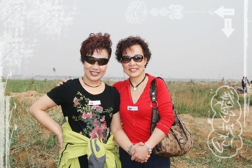 【衡水湖】贵州三姐妹的快乐生活