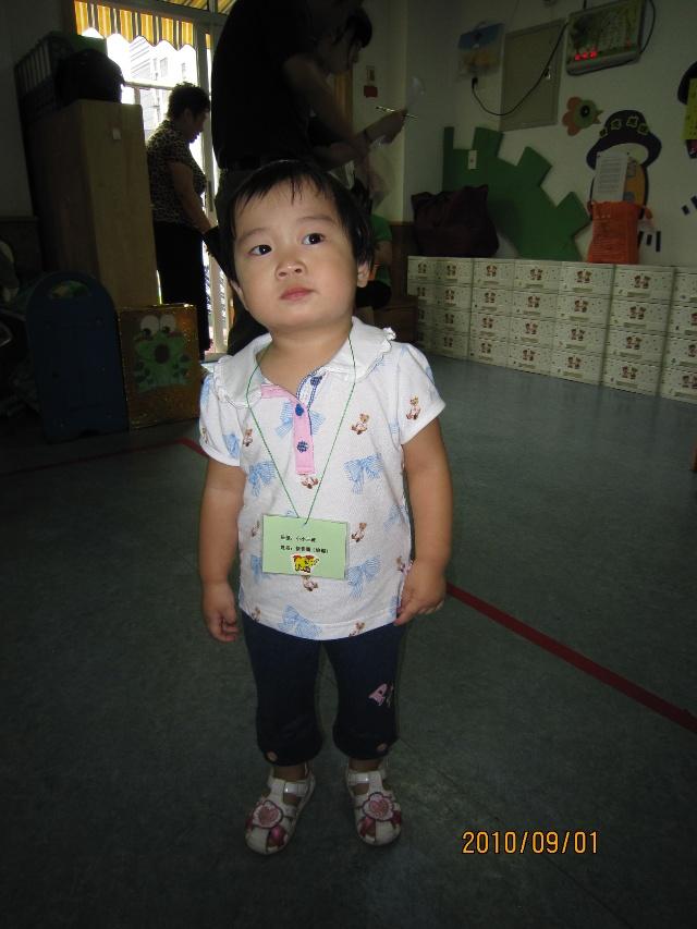 锦锦上幼儿园!