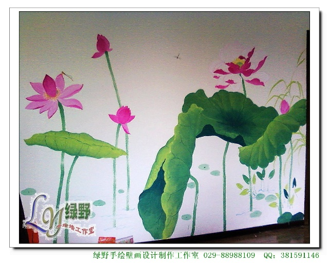 客厅手绘墙荷花