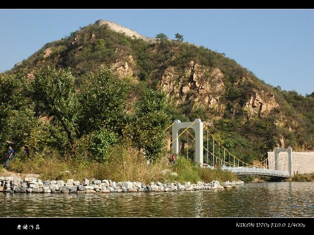 这个水长城自然风景区位于北京市怀柔县西北