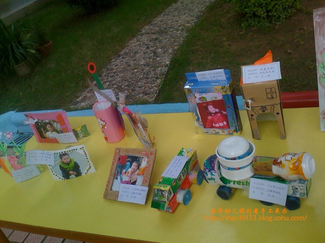 幼儿园创意手工展示-青青麦草-我的搜狐
