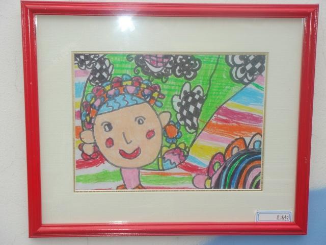 七彩叶团标设计绘画
