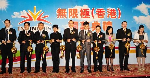 李锦记健康产品集团主席兼行政总裁李惠森先生,高级副总裁曾进荣先生图片