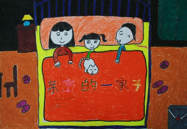 亲亲密密一家人-华清美术的炫彩空间的博客 我的搜狐图片