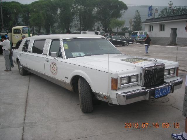 43号车,林肯--大陆,美国福特公司1972年造