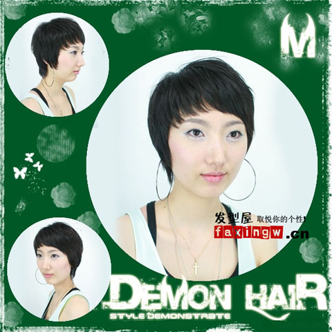 长脸型女生适合的短发发型