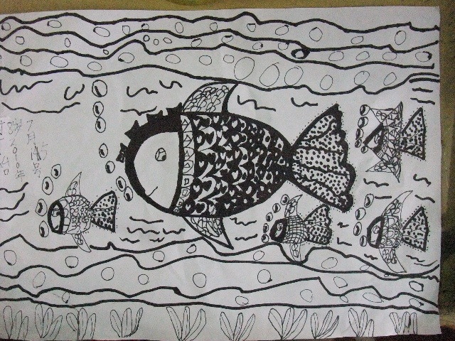 简笔画兔子和蘑菇