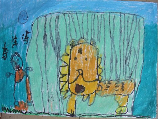 简笔画—小狮子》