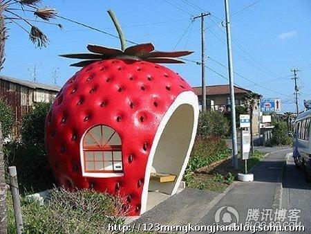 千奇百怪的公交车站台~~~创意无极限