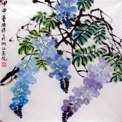 紫藤花图片手绘画法