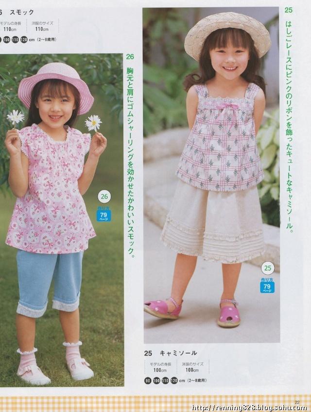 DIY童装纸样 日本童装中裤 裁剪图及制作