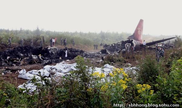 失事飞机是由哈尔滨起飞的