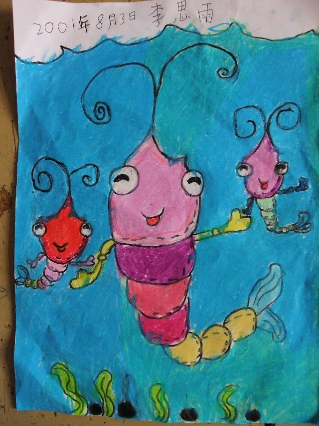 小班作品 卡通简笔画 快乐的小龙虾