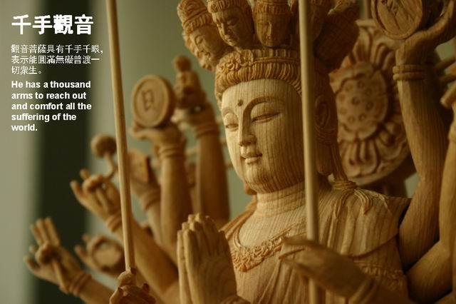旧时中国人,尤其是妇女,崇拜佛教中的观音在很大程度上是因为相信观音能够送子。观音在佛教中并不是最高神,但由于有了送子功能,其在中国的影响要比佛祖释迦牟尼大得多。可以说,平常百姓几乎没有不知道观音的,但知道释迦牟尼的却并不很多。观音的寺庙遍布中国, 观音的塑像, 无论是被当作工艺品,还是被当作尊神, 也常见于普通人家。观音是随着佛教而进入中国的。观音进入中国后,受到中国文化的巨大影响,发生了一连串的变化。最大的变化是观音的性别由男性变为了女性。观音在印度佛教中原是男性打扮,初传入中国时也是男性打扮。如敦煌佛