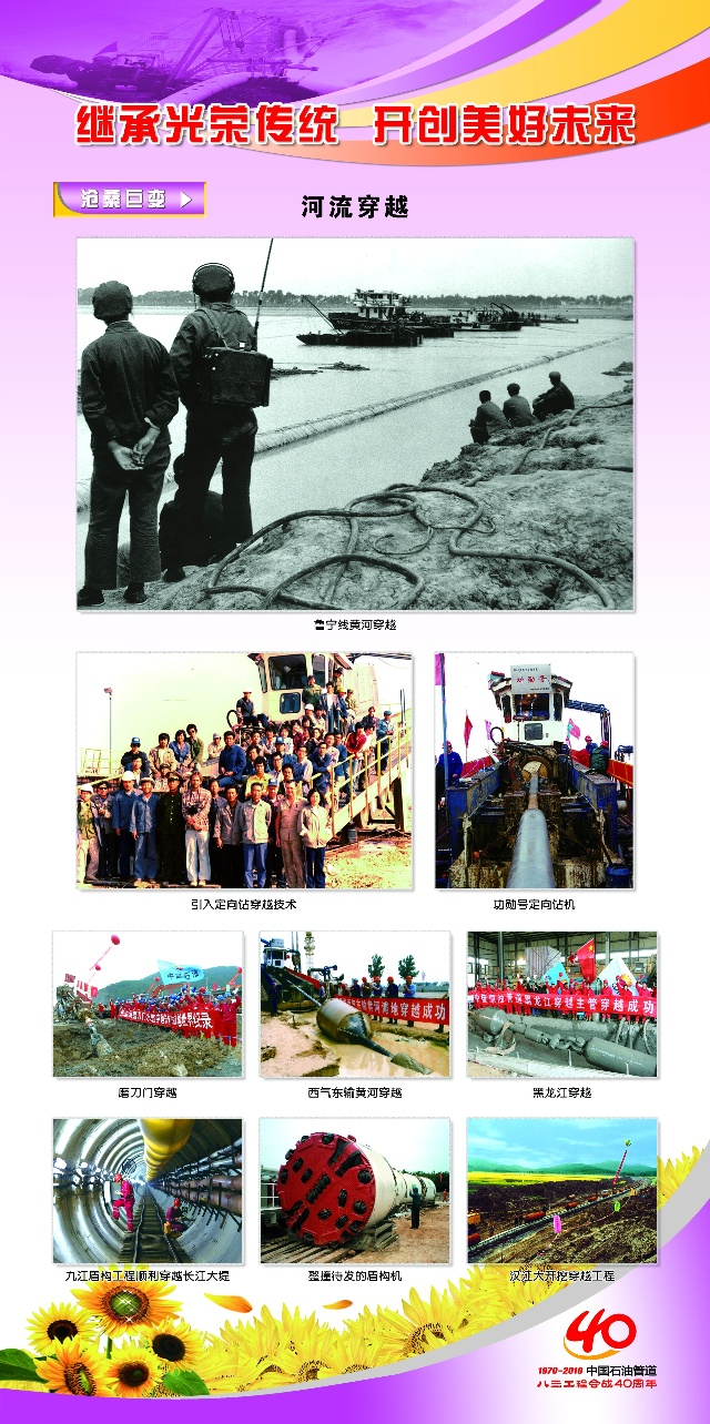 广宣部周年展板_新疆成立50周年展板_新疆60周年展板