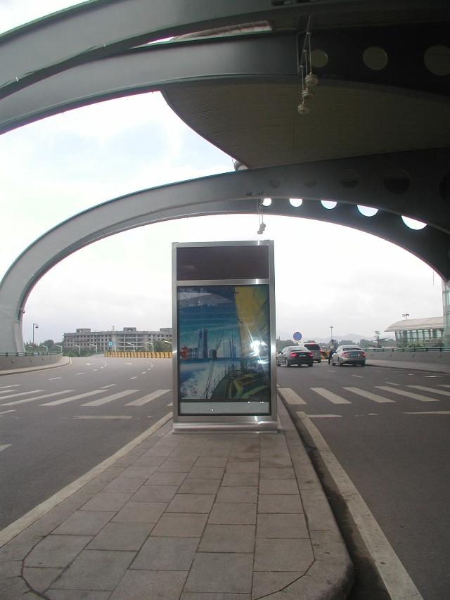 青岛国际机场led滚动灯箱隆重推荐