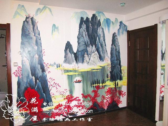 山水墙画手绘墙