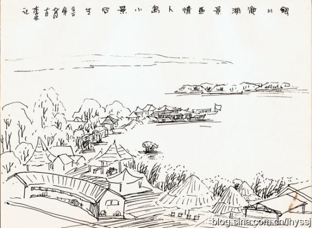 别墅 简笔画 手绘 线稿