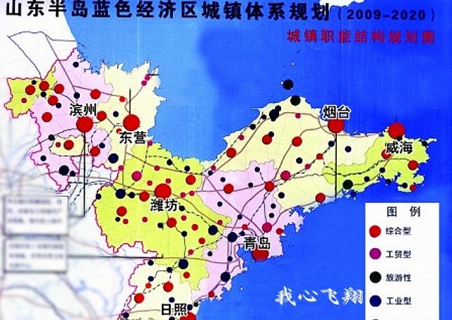 山东半岛蓝色经济区上升为国家战略