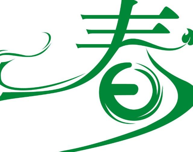 logo logo 标志 设计 矢量 矢量图 素材 图标 640_503