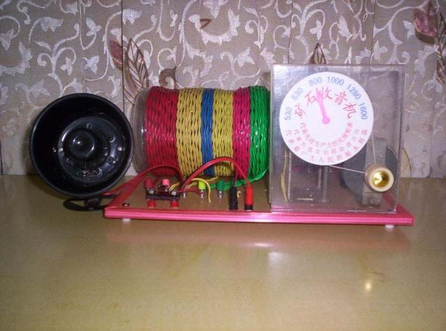 自制矿石收音机用喇叭