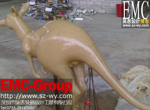 运用雕塑设计安装过程揭秘-袋鼠