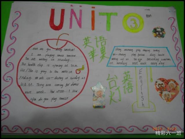 六年级一班英语手抄报展示(一)