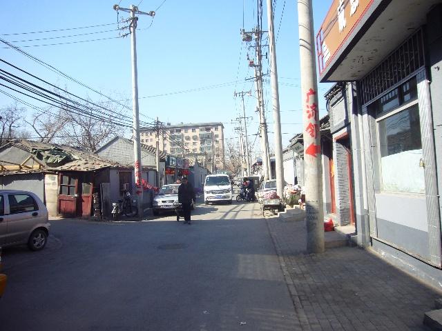 西廊下 白塔寺地区即将消失的胡同 系列2