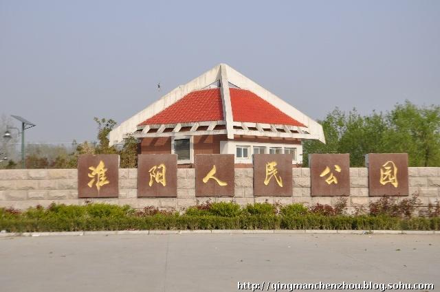 河南周口淮阳农村别墅