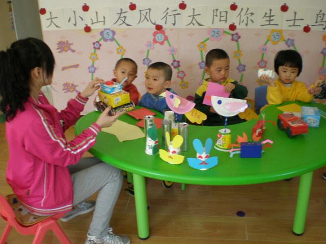 爱护地球妈妈-怡园幼儿园——小班-我的搜狐