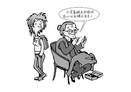 动漫 简笔画 卡通 漫画