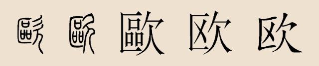 姓氏夏头像文字图