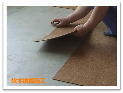 世界领先的木地板安装工艺介绍