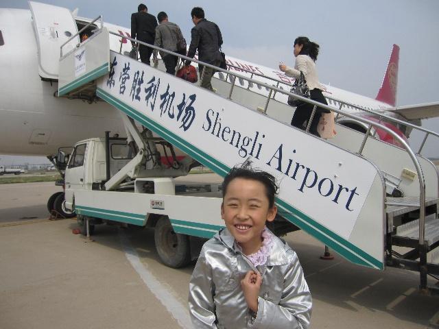 11:55到上海浦东机场,时间太合适了,而且从浦东下飞机的话还可以乘坐