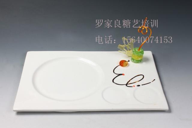 凉菜装盘围边点缀图片内容凉菜装盘围边点缀图片 |   图片