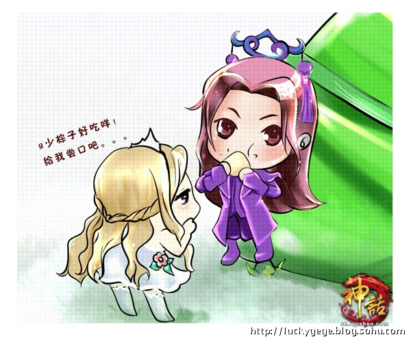 美女玩家q版手绘 快乐端午节粽子齐分享