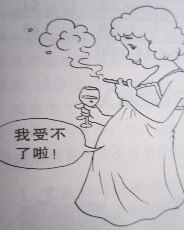 手绘女性饮酒图黑白