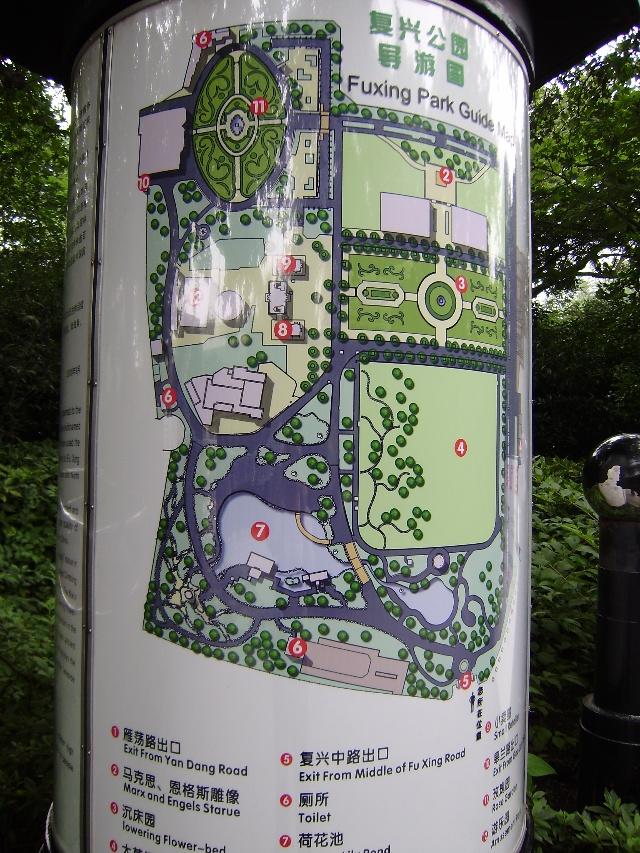 上海世贸城平面图素材